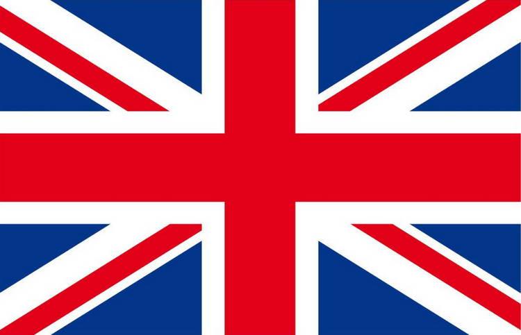 Englische Landesflagge